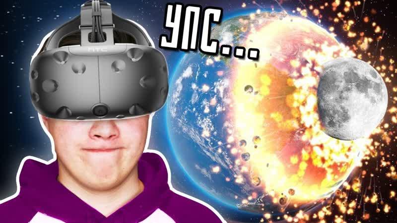 Alex Fox ЧТО БУДЕТ ЕСЛИ ЛУНА ВРЕЖЕТСЯ В ЗЕМЛЮ HTC Vive Sandbox 2 VR