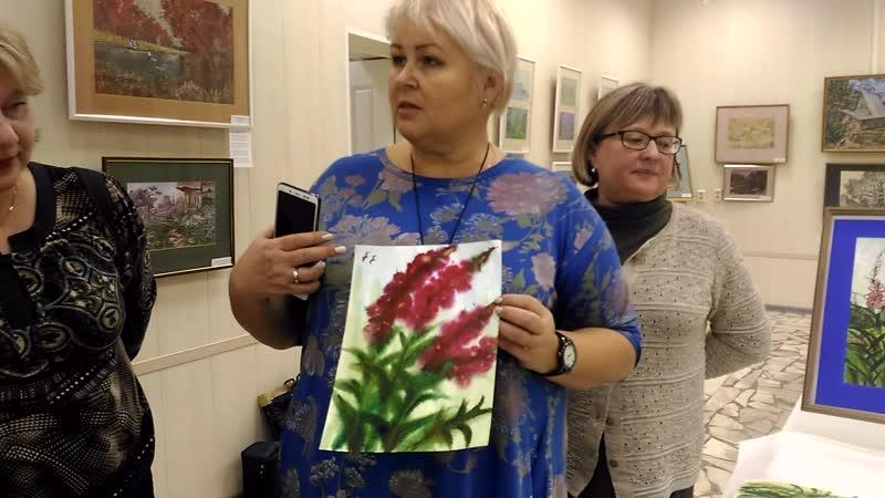 Мастер - класс Натальи Торлоповой Цветы и травы Коми края в технике акварель.