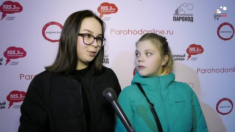 Что то хорошее Новгородцы делятся впечатлениями от уходящего года серия 12