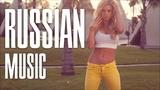 2015 Русская Музыка на машину