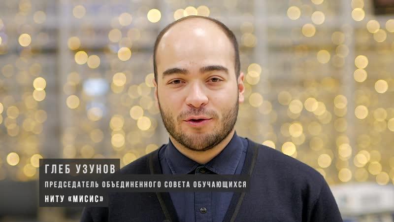 Челлендж успеха Россия страна возможностей Глеб Узунов