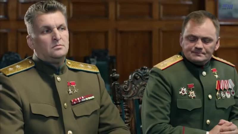 Фронт.1 серия.В роли Генерала Армии Иван Фирсов,в роли Генерал-Лейтенанта Александр Примаченко.