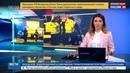 Новости на Россия 24 Трагедия в Манчестере история об отчаянии героизме и неравнодушии