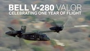 Bell V-280 Valor – First Year of Flight [MILESTONES]