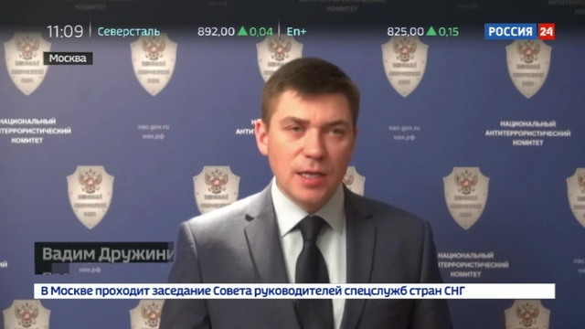Новости на Россия 24 • В Дагестане уничтожен главарь банды, взорвавший двух детей