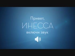 Oral-B_Genius_Инесса