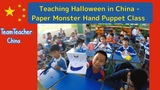 Making a Paper Monster Puppet, Live Activity Class - Teaching Halloween in China