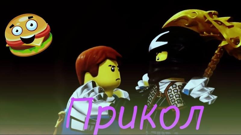 [Ninjago] Коул и Джей - ПРИКОЛ [ДОКТОР]
