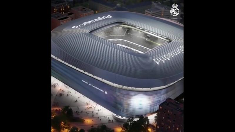 Новый стадион «Реала»