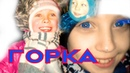 🎆Возведение детской ледяной👧 горки в Парковом г Челябинск 30 11 2018 Хариса Юсупова 101