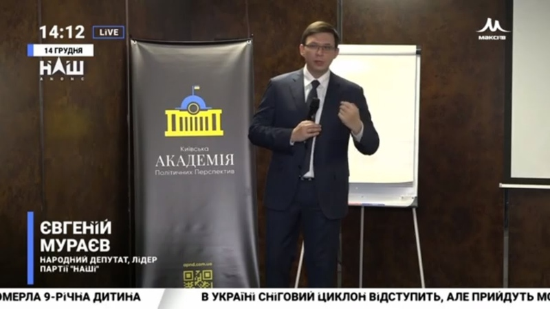 Мураєв Донбас втратив свій потенціал з початку воєнного конфлікту в Україні. НАШ покаже