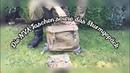 NVA Taschen sowie das Sturmgepäck