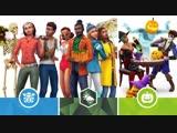 Коллекция The Sims 4 для игровых приставок: «Времена года», «Приключения в джунглях» и «Жуткие вещи»