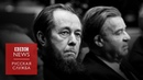 Солженицын читает Один день Ивана Денисовича