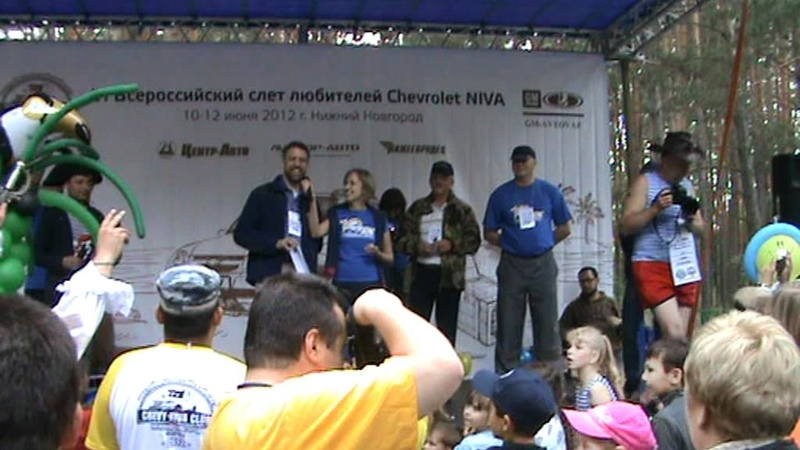Джеффри Гловер на VI-м слёте Chevy-niva Club2012 в НиНо