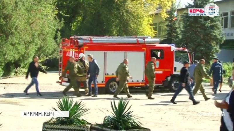 19 загиблих, багато поранених та самогубство подробиці кривавої трагедії у Керчі