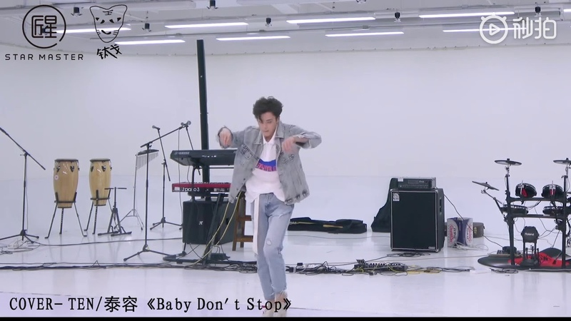 [ COVER DANCE ] Gia Nghệ 嘉羿 JIAYI COVER 《Baby Don't Stop》 NCT-TEN/泰容