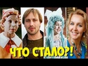 Как изменились актеры фильма Приключения Буратино 1975 Тогда и Сейчас В детстве и сейчас Ютуб