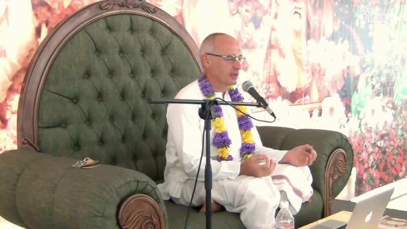 Семинар. Шримад Бхагаватам — амала пурана. Лектор Е.М. Аударья Дхама прабху
