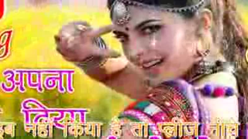GenYoutube.net_Maine_Apna_Dil_De_Diya_Kis_Pagal_Diwane_Ko_Bollywood_Remix_Super_Hit_Dj_Song.3gp