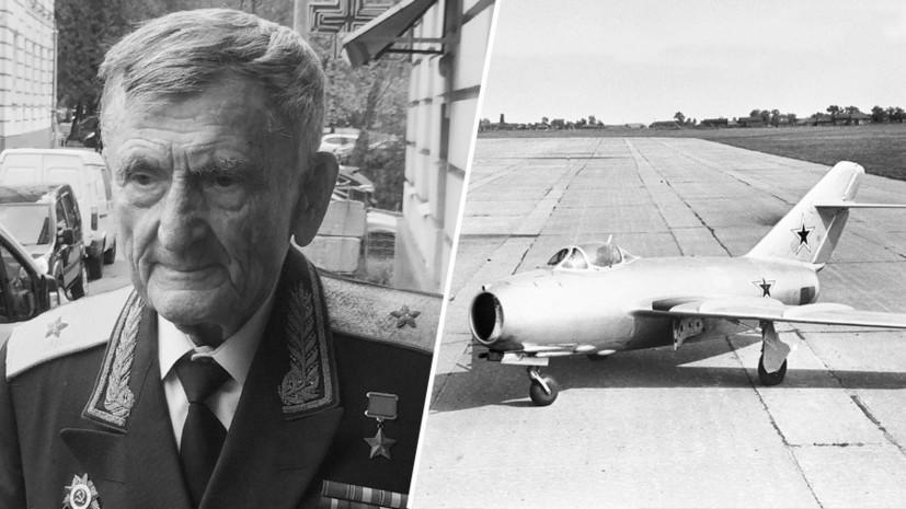 Истребление «летающих крепостей»: как советские лётчики устроили «чёрный четверг» для ВВС США.