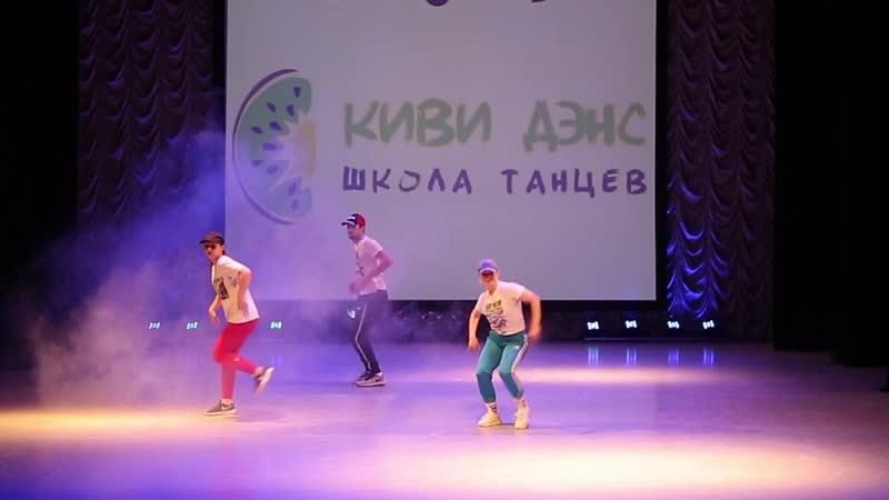 Отчетный концерт 16.12.18 Hip-hop Choreo - Коммунарка - Крутова Алина