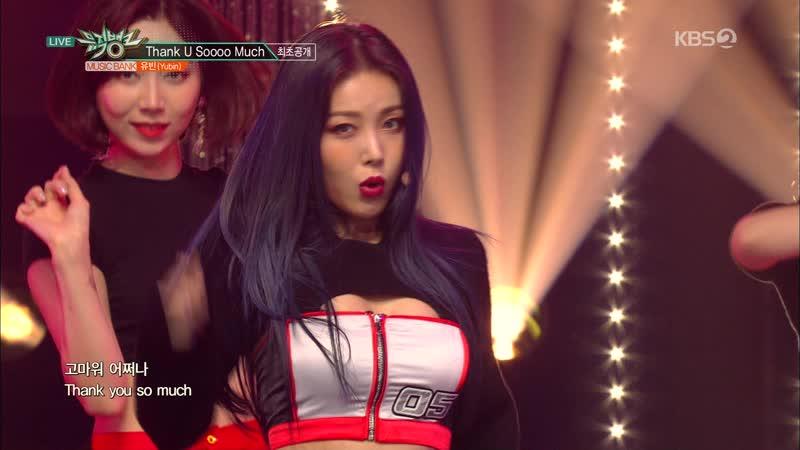 [Comeback Stage] 181130 Yubin (유빈) - Thank U Soooo Much