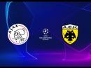 Лига Чемпионов 2018-2019 Тур 1. Аякс - АЕК