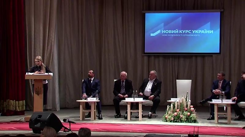 Зустріч лідера партії ВО Батьківщина Юлії Тимошенко із підприємцями Буковини