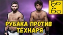 Джереми Стивенс — Забит Магомедшарипов! ПРОГНОЗ Яниса на бой UFC 235 Stephens vs. Magomedsharipov