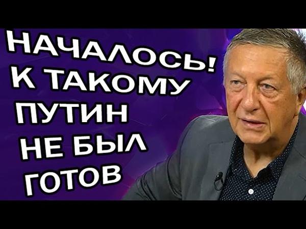ПECEЦ K ПЛEШИBOMУ ПOДKPAЛCЯ HEЗAMEHTO... Константин Боровой