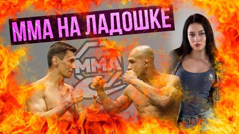 Разбор боя - Галиев vs Брандао 2 - RCC 5