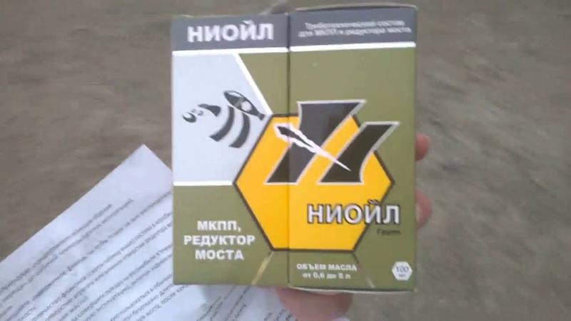 НИОЙЛ_ПВК МКПП_Лада Калина
