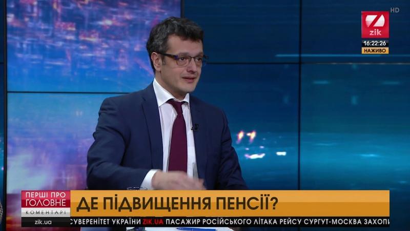 Де підвищення пенсії   Коментарі за 22.01.19
