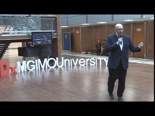 ВАЛЕРИЙ СОЛОВЕЙ можно ли заглянуть в будущее TEDx MGIMO University
