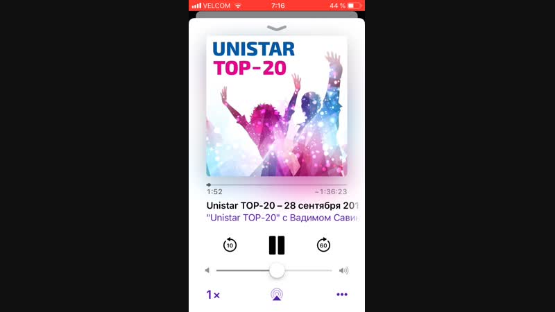 Голосуем ► unistar.by/music/top20/