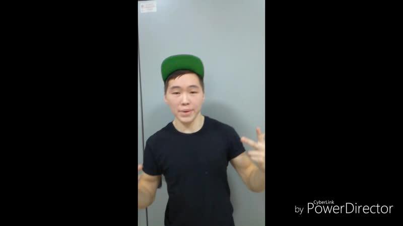 Видеоприглошение_от_bboy_Buyan_HD.mp4