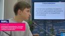 Укронацик пожаловался, что Киев прошляпил Крым ещё до прихода «зелёных человечков»