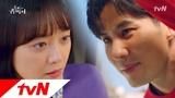 Превью дорамы Суперзвезда Ю ПэкTop Star Yoo Baek