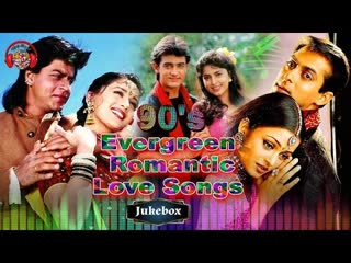 90s Superhit 51 Songs ¦ Bollywood Most Popular Hindi Songs ¦ Top 51 Chartbusters of 1990s