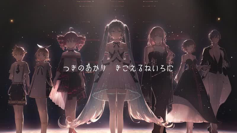 ふわりP / Fuwari - たいせつなこと / Important Thing feat. various (Hatsune Miku Symphony 2018-2019)