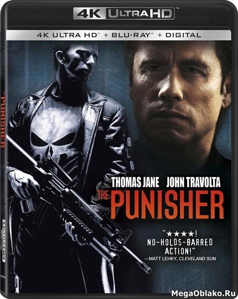 Каратель / The Punisher (2004) | UltraHD 4K 2160p