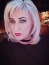 Яна Потапова фото #30