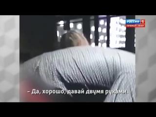 Андрей Малахов. Прямой эфир 21/09/2018
