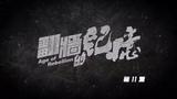 Taiwan TV series