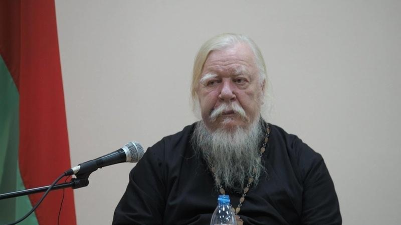 Протоиерей Дмитрий Смирнов ответил на вопросы минчан