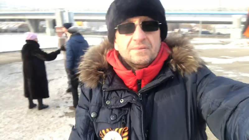 Масовый Пикет в сквере Славы Казань 2 12 18г