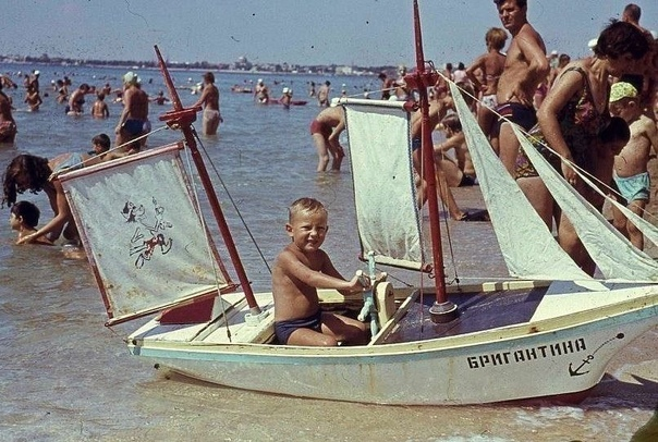 А у вас есть фотки с курортов Евпатория, 1973 г.