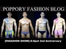Fashion Show Swimwear and Underwear by Venom At G Spot 2nd Anniversary