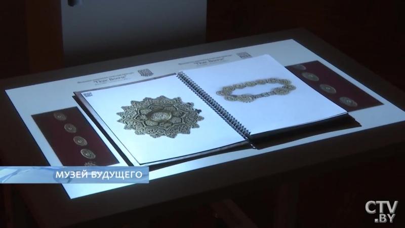 Отправиться в 3D экскурсию по замкам и полистать Библию Скорины интерактивные новинки в историческом музее